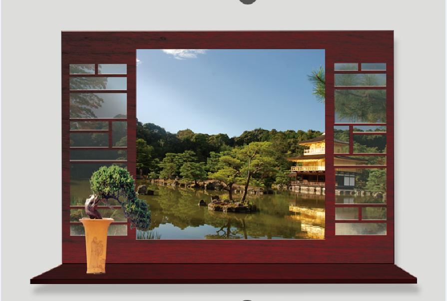 Samolepka Okno do Asie v létě