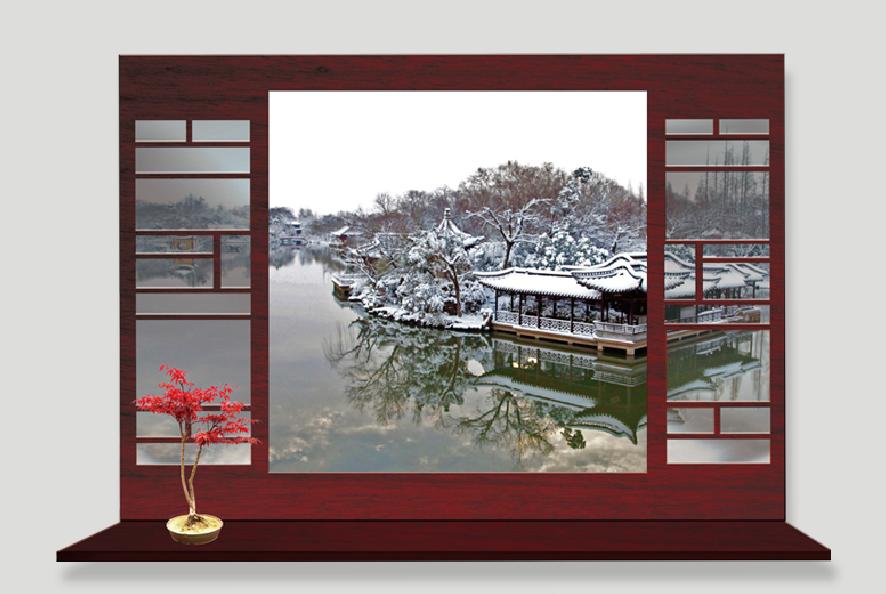 Samolepka Okno do Asie v zimě